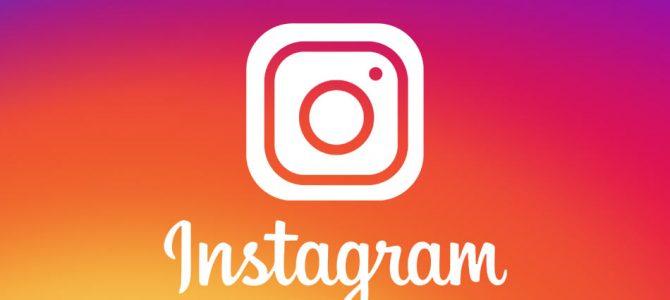 NTI Design er på Instagram!